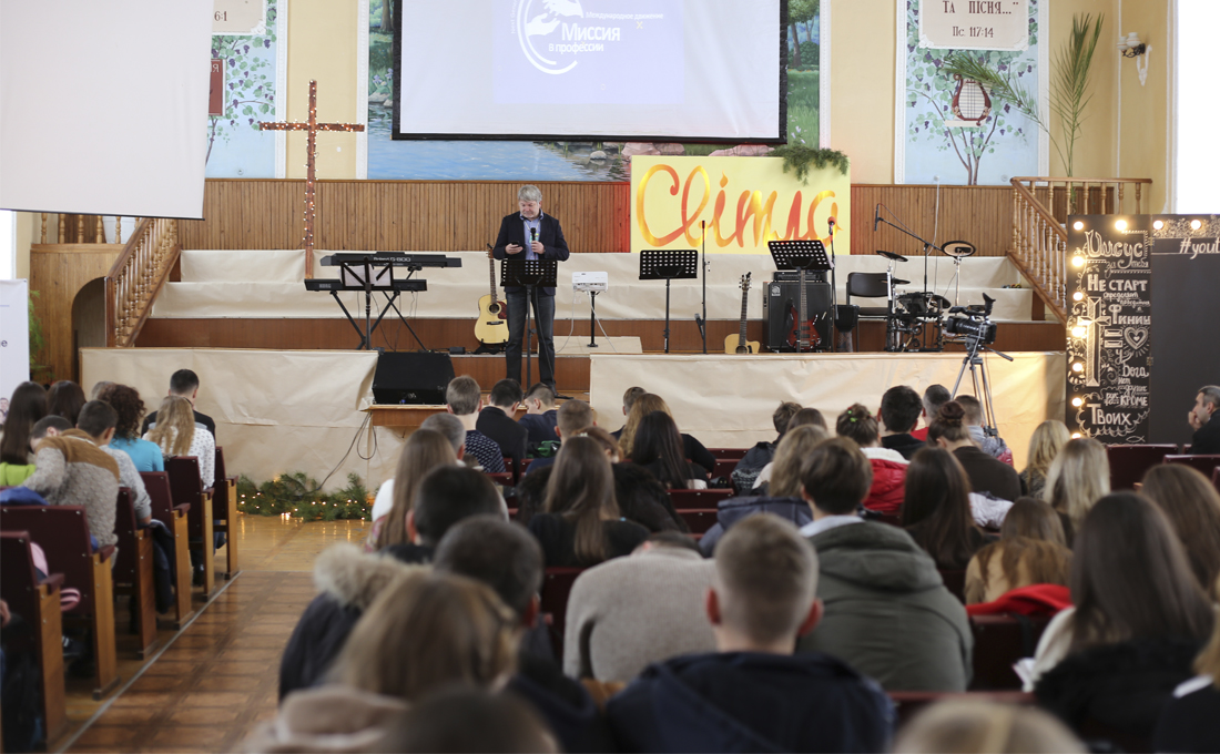 Молодежь Полтавы дискутировала о миссии христиан в профессиональной сфере