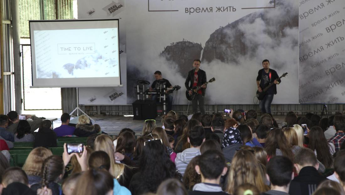 Проект «Время жить» — это возможность открыть христианство для нецерковной молодежи по-новому!