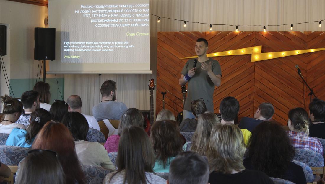 В Кобрине конференция EMPOWER собрала более 160 лидеров служения летних лагерей