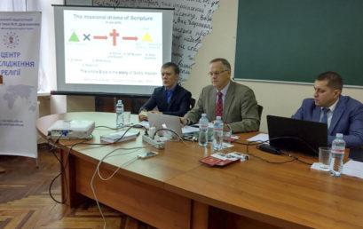 Как соединить экклесиологию и миссиологию? Под знаком этого вопроса прошел богословский семинар в Киеве
