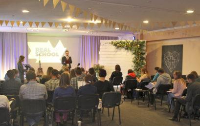 В Запорожье прошла обучающая конференция молодежного движенияRealSchool
