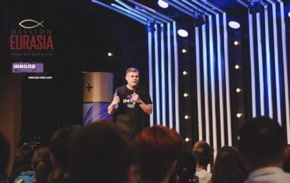 В Кишиневе на молодежной конференции «Батарейка2018» говорили о целостной миссии