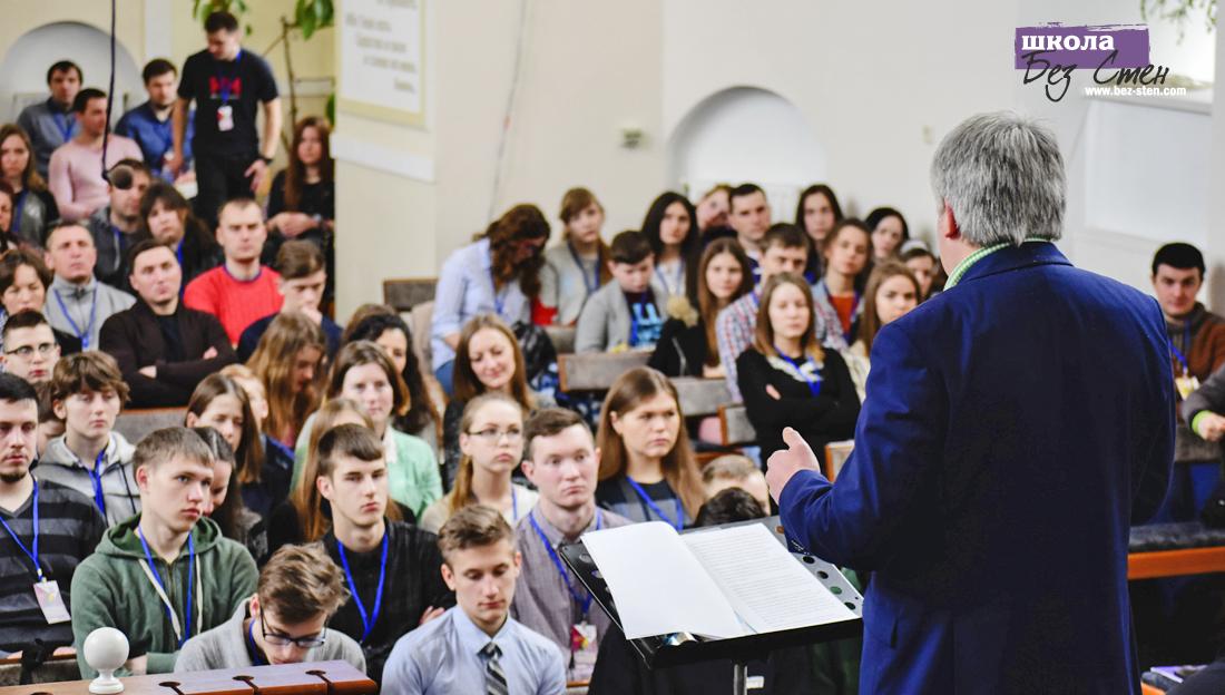 Призвание, миссия и профессия в фокусе внимания молодых лидеров