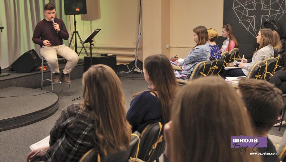 Как преподнести Евангелие современному молодому человеку?