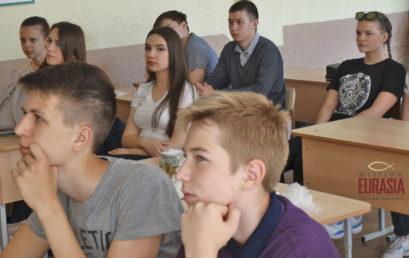 Акция «Время жить» для старшеклассников в Минске