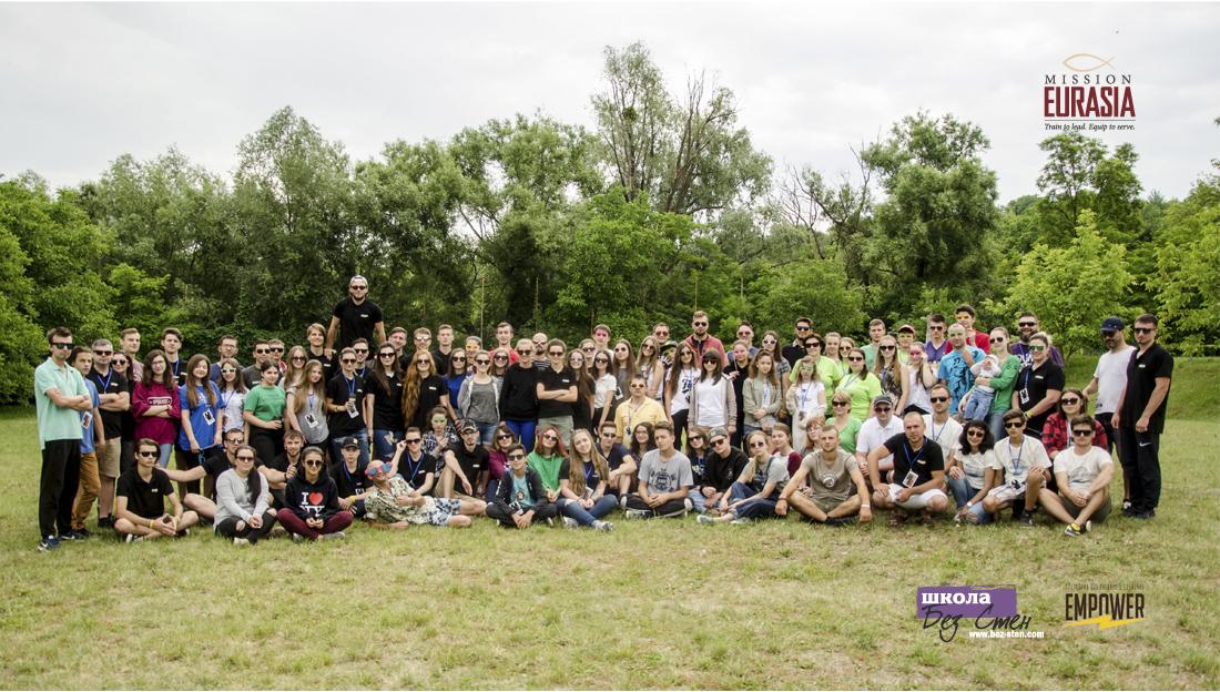 Empower2018 в Молдове: Как стать агентом Божьего Царства в летнем лагере?