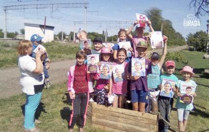 Детский библейский лагерь, в котором происходят перемены