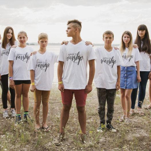 Студенты ШБС провели палаточный лагерь для подростков на берегу Днепра