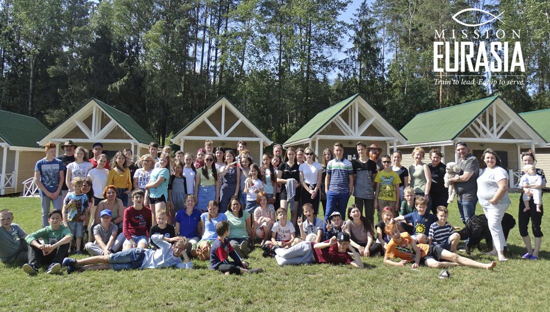 Летний лагерь для подростков прошел в Минске