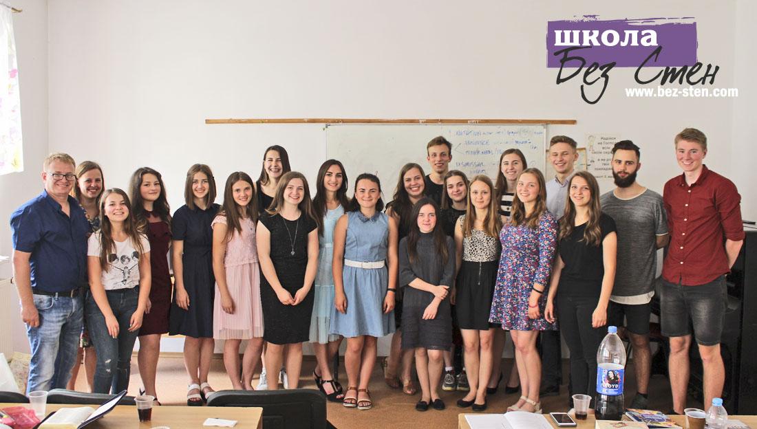 «Школа без стен» открывает свой новый сезон
