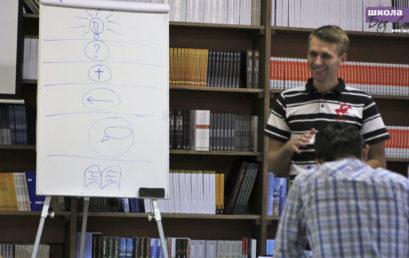 Студенты ШБС во Львове открывали для себя международную миссию и учились духовным практикам