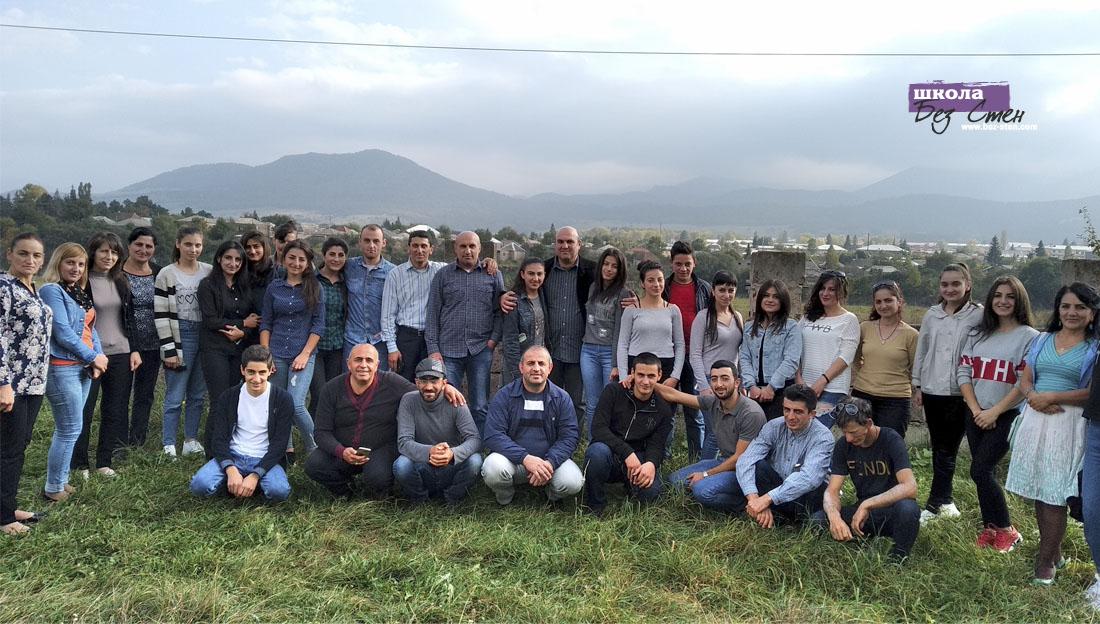 В двух городах Армении стартовал новый сезон Школы без стен