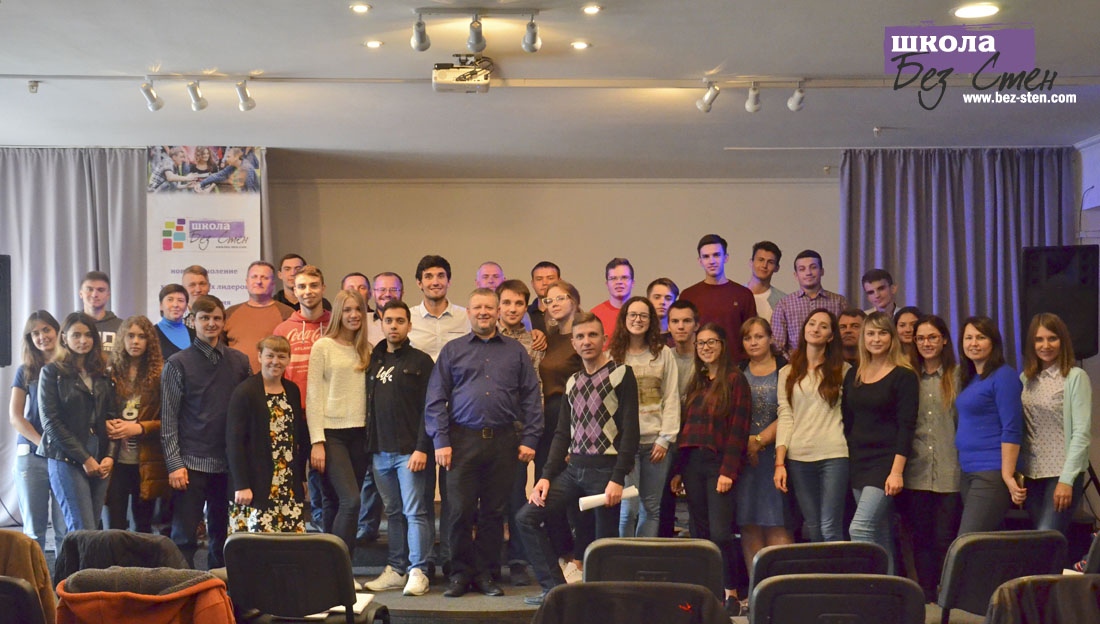 Школа без стен в Запорожье: спрос на неформальное образование как никогда велик!