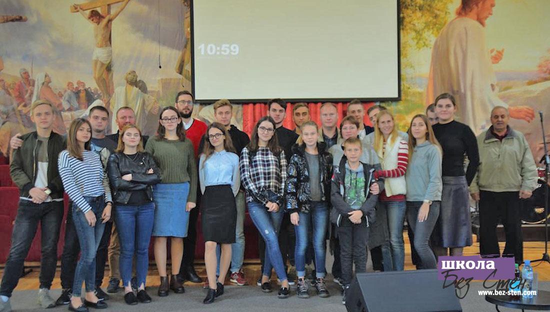 Семинар по благовестию прошел в учебном центре ШБС в Краснодаре