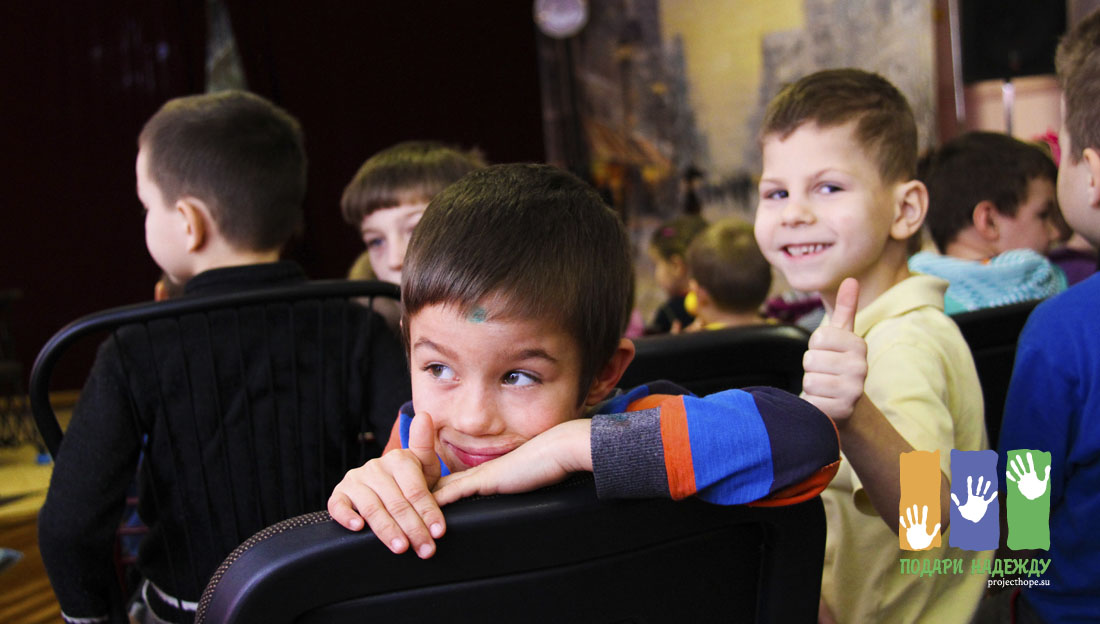 Через проект «Подари  надежду» мы можем достучаться к тем детским сердцам, которые потеряли всякую надежду