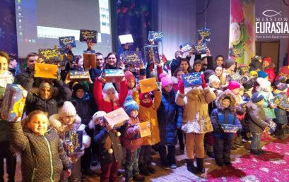Как проходил проект «Подари надежду» этой зимой в Украине?