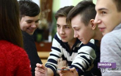 Тренинговые центры RealSchool проводят свое обучение в общеобразовательных школах востока Украины