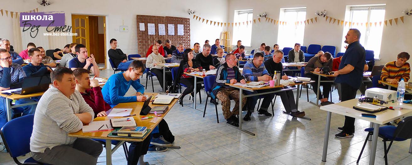 Студенты ШБС Тольятти дискуссировали о том, как эффективно проповедовать Евангелие