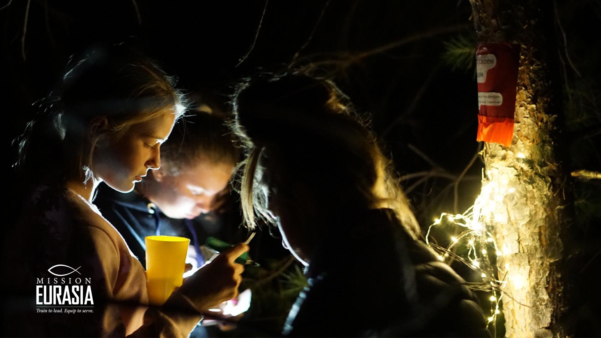 Летний библейский лагерь в Ульяновске
