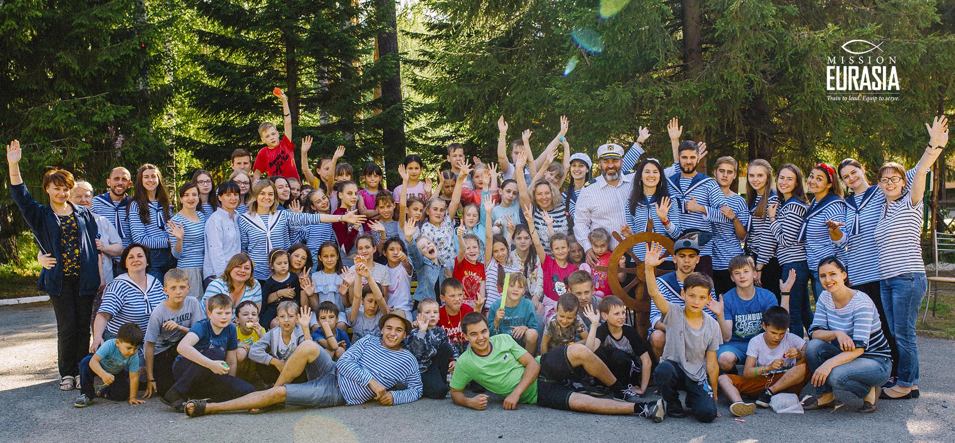 Библейский лагерь, в котором происходят позитивные духовные перемены в жизни детей