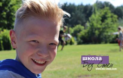 Детские библейские лагеря – это место обращения юных сердец к Богу