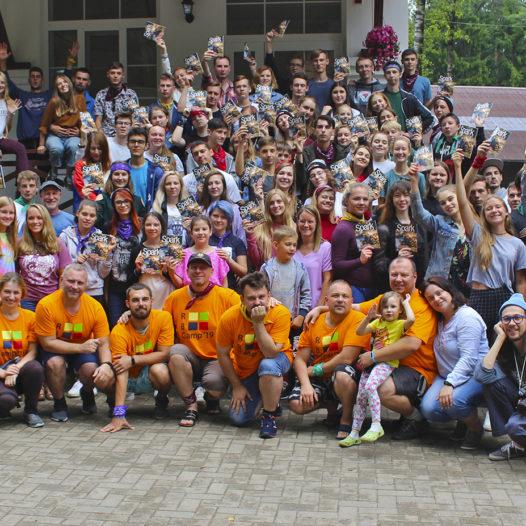 Летний библейский лагерь для молодежи – место выхода из зоны комфорта