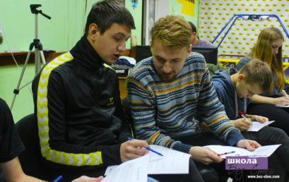 О семье, как о церкви в миниатюре, говорили на сессии «Школы без стен» в Бердянске