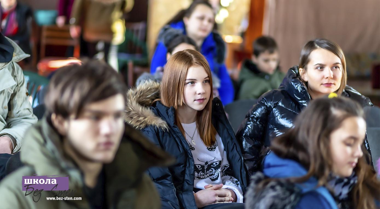 Что мешает эффективному служению? Об этом говорили студенты на учебной сессии ШБС в Новомосковске