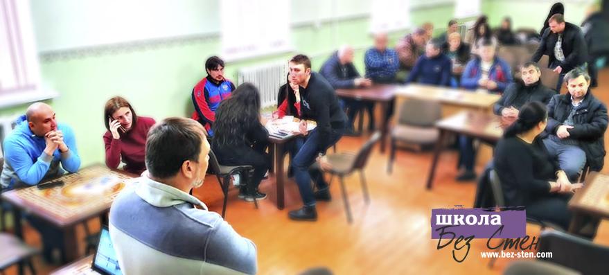 Семейная тема по-прежнему считается одной из актуальных среди обучающих семинаров ШБС