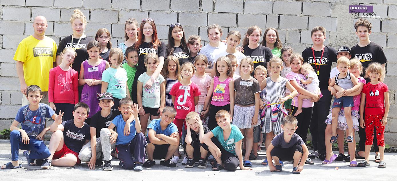 Летняя инициатива «Твори, отдыхай, познавай» под эгидой ШБС проходила в Нальчике (Кабардино-Балкария)