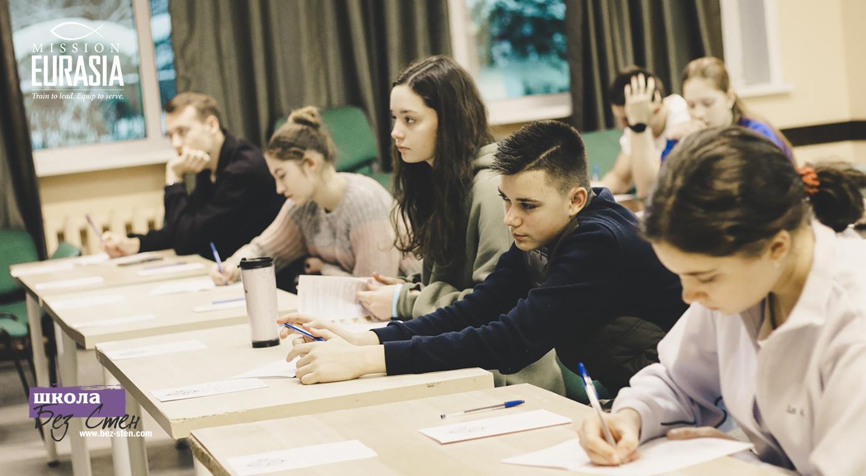 Молодежь обучается эффективному благовестию Евангелия в современном мире