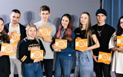 В Красноярске проходила конференция ШБС о подлинном лидерстве