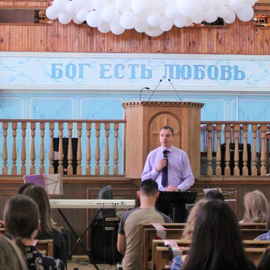 «Будь как Даниил!» — под таким девизом в Воронеже прошла конференция «Христианин нашего времени»